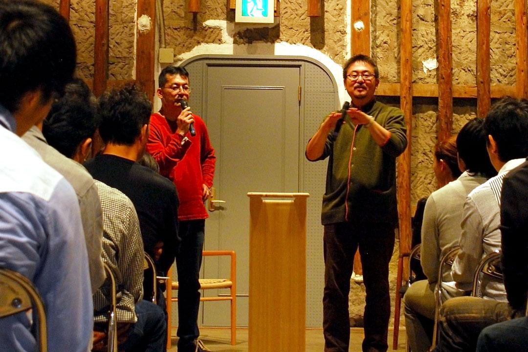 社屋設計キックオフミーティングの様子